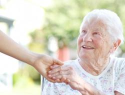 Pflegehilfskraft (m/w) gesucht
